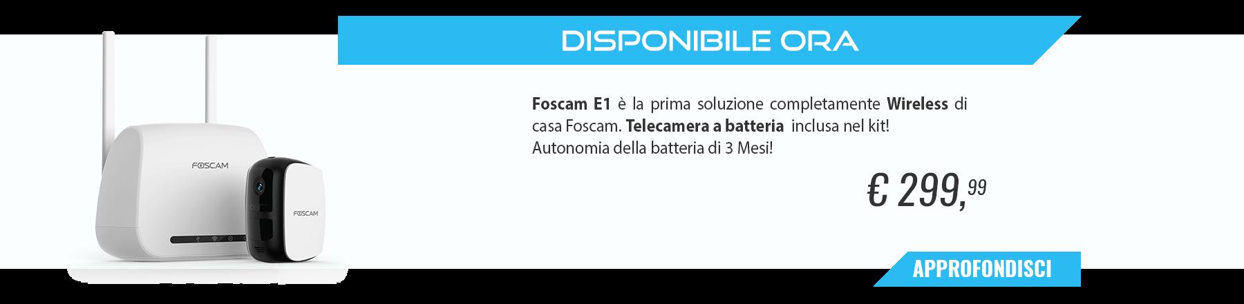 Foscam E1